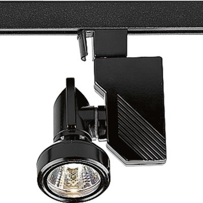 Progress Lighting P9218-31 Miniature - One Light Track Head
