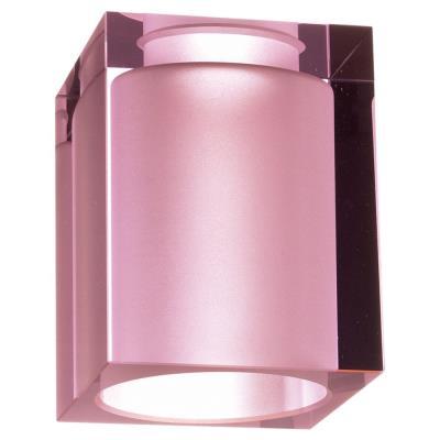 Sea Gull Lighting 94275 Accessory - Glass