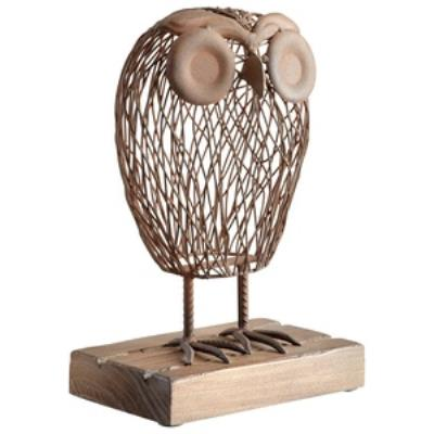 Cyan lighting 05063 Wisely Owl - 7.75 Inch Small Sculpture