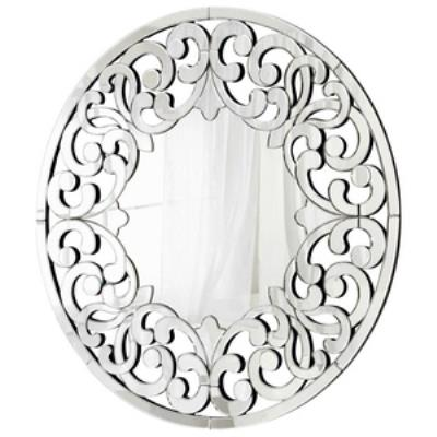 Cyan lighting 05707 Jules - 47.5 Inch Small Mirror