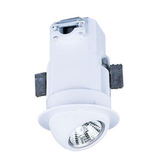 Sea Gull Lighting 9424-15 Miniature Recessed Light with Housing